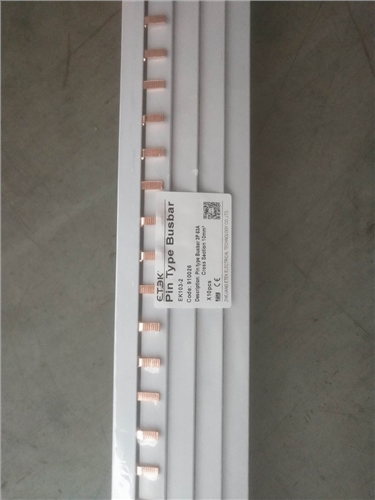 ETEK ETEK BUSBAR PIN TYPE DOUBLE POLE 1XMETER  - Click to view a larger image